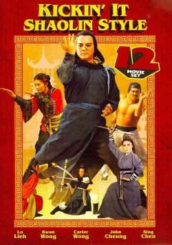 Kickin' It Shaolin Style (DVD)