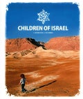 Children of Israel (Hardcover)