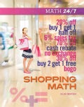 Shopping Math (Hardcover)