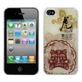 BasAcc Tiger-Chinese Zodiac Collection Case for Apple iPhone 4/ 4S