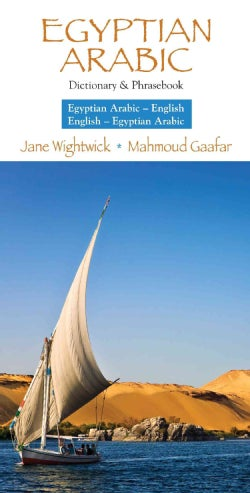 English-Egyptian Arabic / Egyptian Arabic-English Dictionary & Phrasebook (Paperback)