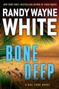 Bone Deep (Hardcover)