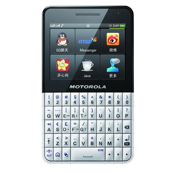 Motorola EX223 GSM Unlocked Dual Sim Cell Phone