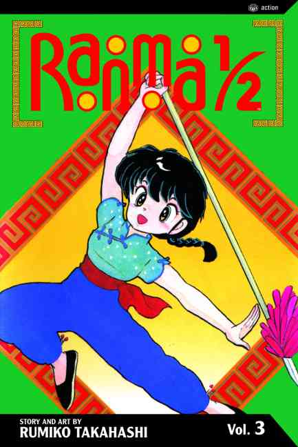 Ranma 1/2 3: Dancing With Death (Paperback)