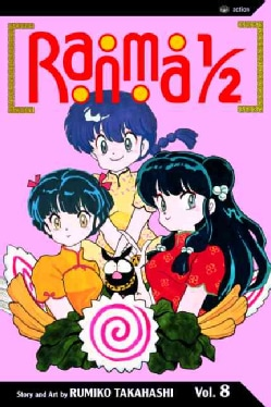 Ranma 1/2 8: Too Hot in the Kitchen (Paperback)