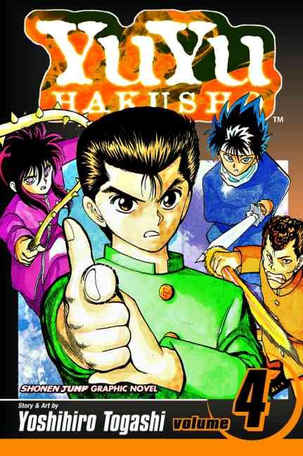 YuYu Hakusho 4: Training Day (Paperback)