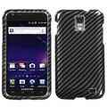 BasAcc Racing Fiber Silver Case for Samsung Galaxy S2 Skyrocket I727