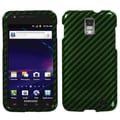 BasAcc Racing Fiber/ Green Silver Protector Case for Samsung I727