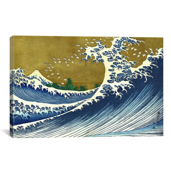 Katsushika Hokusai 'A Colored Version of The Big Wave' Canvas Wall Art