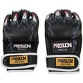 Naturally Contour High Quality Training Gloves for MMA/Fighting/Boxing