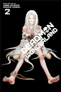 Deadman Wonderland 2 (Paperback)