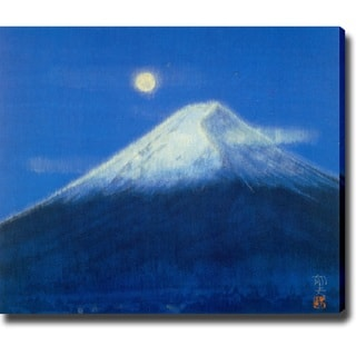 'Snow Mountain' Canvas Print Art