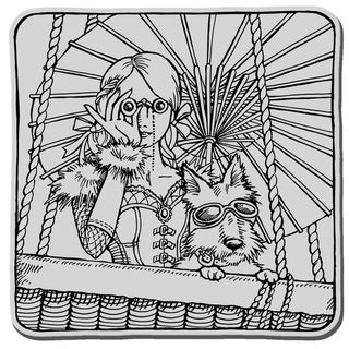 Stampendous Cling Rubber Stamp-Overlooking Oz