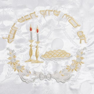 Gold Embroidered Hebrew Calligraphy Shabbat Holiday 57x138-inch Tablecloth