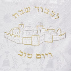 Embroidered Hebrew Calligraphy of Jerusalem Shabbat Holiday 57x119-inch Tablecloth