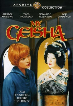 My Geisha (DVD)