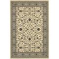 Karastan Sierra Mar Kismet Ivory/Black Rug (8'6 x 11'6)