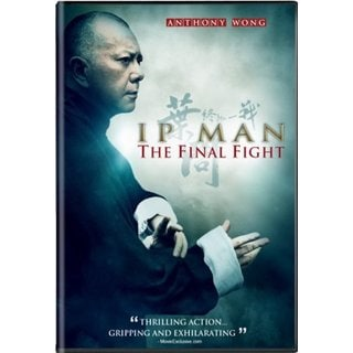 IP Man: The Final Fight (DVD) 11591349