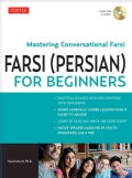 Farsi (Persian) for Beginners: Mastering Conversational Farsi (Paperback)
