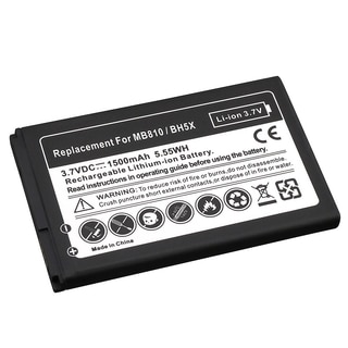 BasAcc Replacement Battery for Motorola Droid X MB810 (Pack of 2)