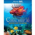 Fascination Coral Reef 3D: Hunters And The Hunted (Blu-ray Disc)