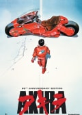 Akira: The Movie