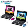 Discovery Kids Teach and Talk Exploration Laptop