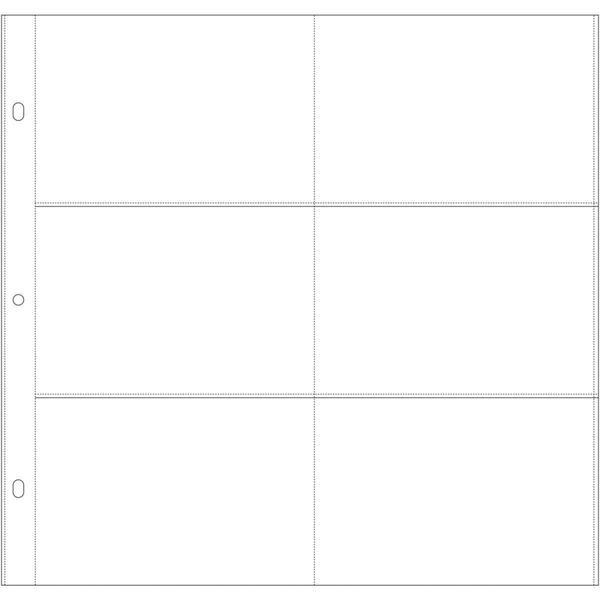D-Ring Album Multi Pocket Protectors 12 X12 10/Pkg - 6 Pocket/Horizontal