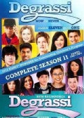 Degrassi: Season 11: The Complete Season (DVD)