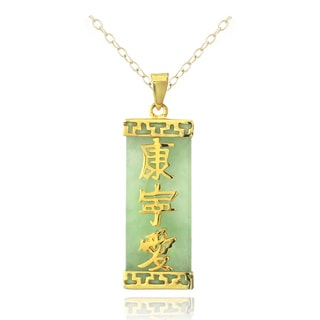 Glitzy Rocks 18k Gold over Sterling Silver Jade Chinese Motif Necklace