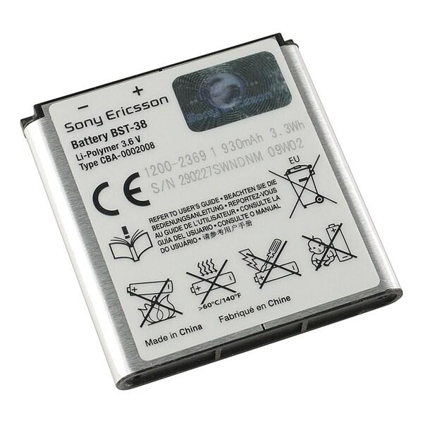 Sony Ericsson W580/ K850/ K858 Standard Battery [OEM] BST-38 (A)