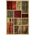 "Rubber Back Multicolor Contemporary Frame Boxes Non-Skid Area Rug 3'3"" x 5'"