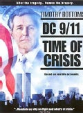 DC 9/11: Time Of Crisis (DVD)