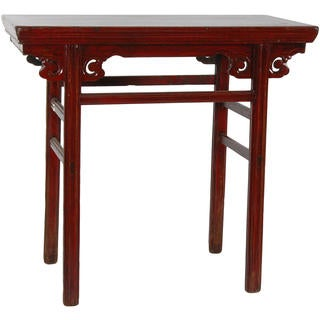Reversible Antique Carved Chinese Table (China)