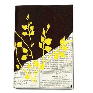 Handmade Expression Journal - Rooted in the Past (India)