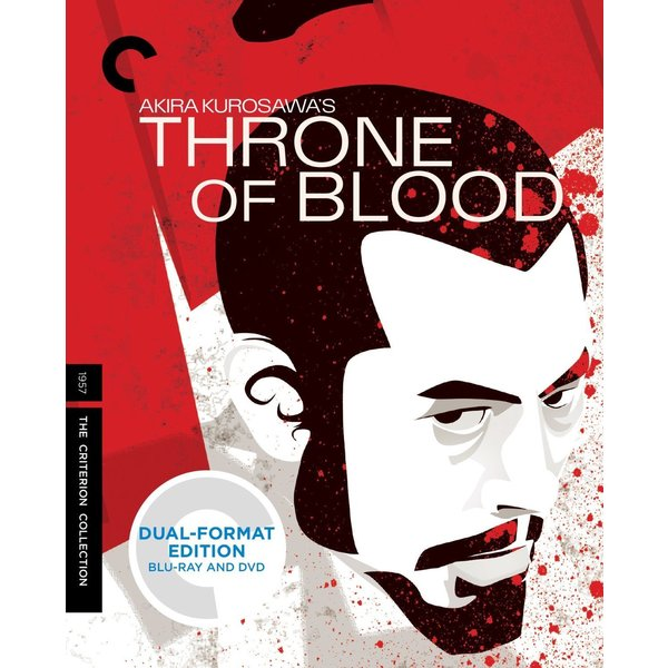 Throne of Blood (Blu-ray Disc) 12030621