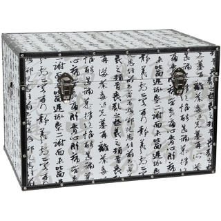Bamboo Calligraphy Trunk