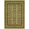 Afghan Panel/ Antique Cream Persian New Zealand Wool Area Rug (5'3 x 7'6)