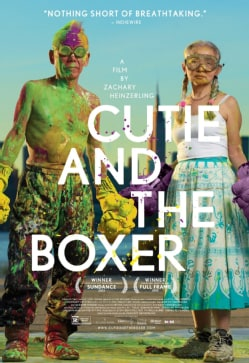 Cutie and the Boxer (DVD)