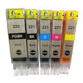 Canon Compatible PGI220 CLI221 5-piece Ink Cartridge Set