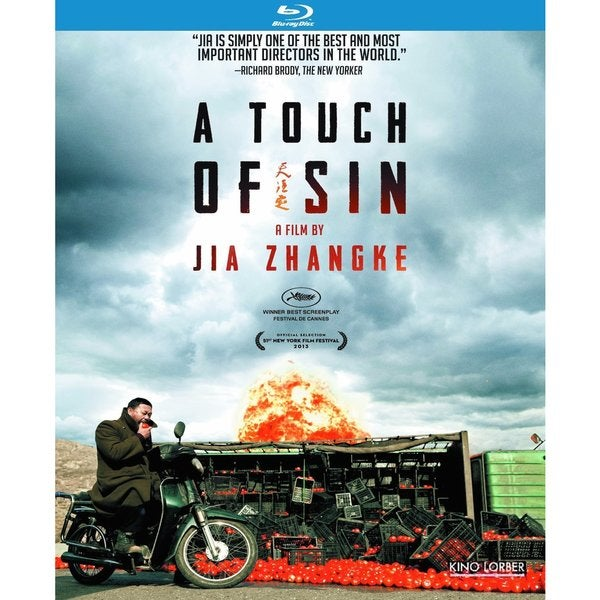 A Touch of Sin (Blu-ray Disc) 12236254