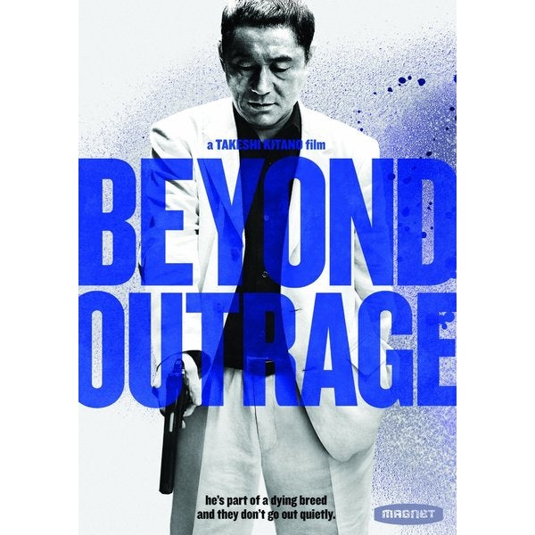 Beyond Outrage (DVD) 12264512