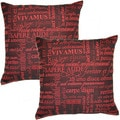 Trilogy Red 17-in Throw Pillows (Set of 2)