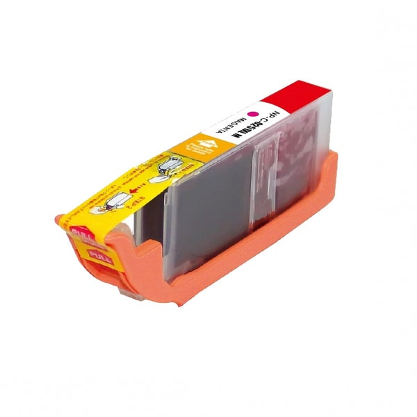 Canon CLI-251XL (6450B001) High-Yield Magenta Ink Cartridge
