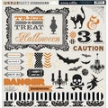 Masquerade Party Adhesive Chipboard 12 X12 - Elements