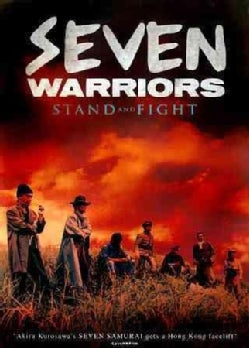 Seven Warriors (DVD)