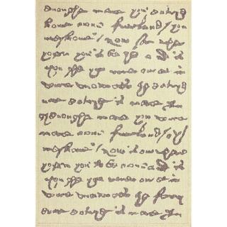 nuLOOM Indoor/ Outdoor Novelty Script Poem Grey Rug (7'10 x 10'10)