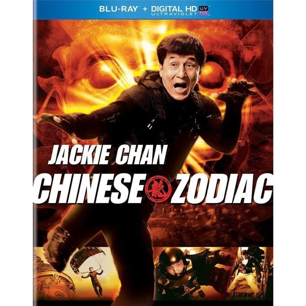Chinese Zodiac (Blu-ray Disc) 12350797