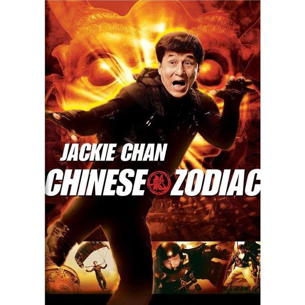 Chinese Zodiac (DVD) 12350798