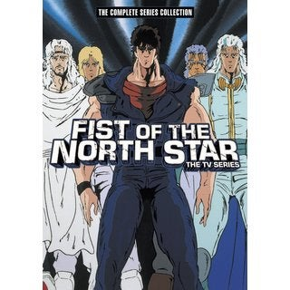 Fist of The North Star: Complete TV Series (DVD)